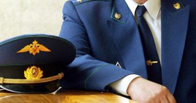 prokuror-simferopolya-3-chasa-budet-otvechat-na-voprosy-gorozhan