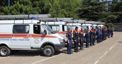 Спасатели эвакуировали травмированную туристку с плато Мангуп