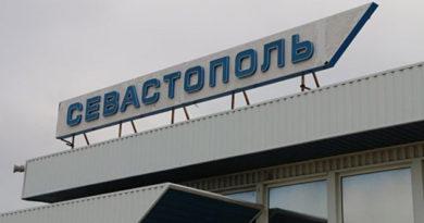 stroitelstvo-grazhdanskogo-aeroporta-belbek-nachnetsya-v-2019-godu-kozak