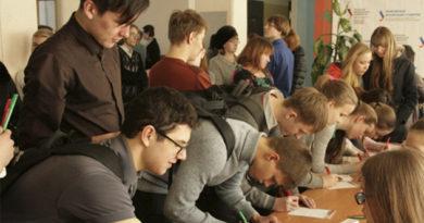 studentov-iz-regionov-rf-obespechat-obshhezhitiyami-i-pitaniem-za-schet-byudzheta-kryma