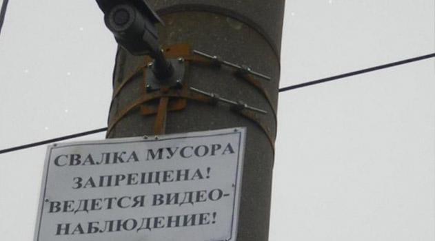 v-mestah-vyyavlennyh-svalok-v-kerchi-ustanovili-videokamery