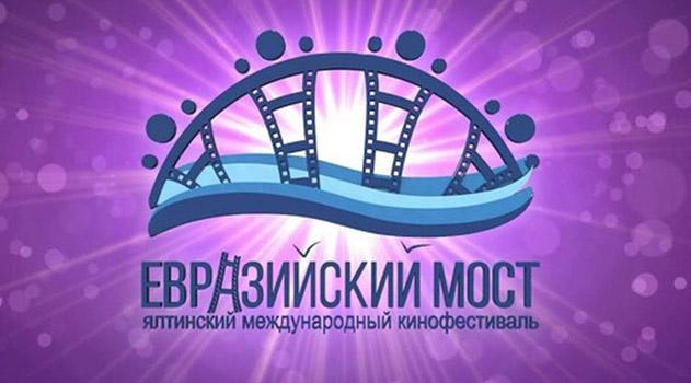v-yalte-sostoyalos-torzhestvennoe-zakrytie-ii-yaltinskogo-mezhdunarodnogo-kinofestivalya-evrazijskij-most