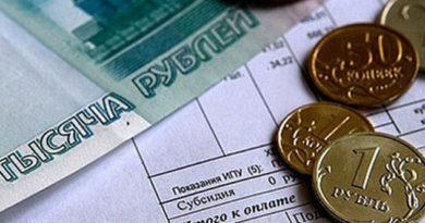 zhiteli-simferopolya-budut-platit-za-vyvoz-musora-na-40-rublej-menshe