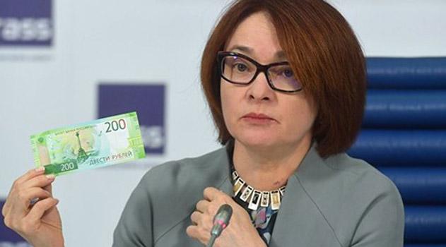 200-rublej-s-simvolom-sevastopolya-postupili-v-obrashhenie