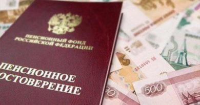 krymskij-parlament-ustanovil-prozhitochnyj-minimum-pensionerov-na-sleduyushhij-god