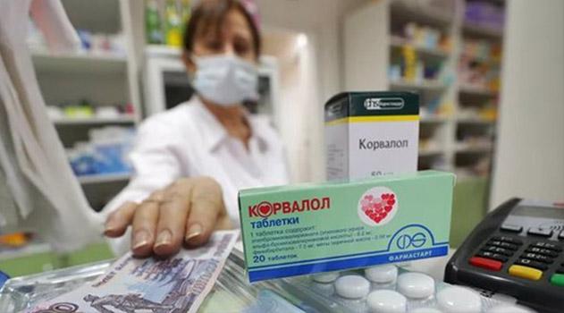 segodnya-v-alushte-otkryvaetsya-forum-zdravoohranenie-kryma-2017-regulyatorika-i-razvitie