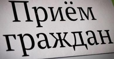 zamestitel-predsedatelya-goskomregistra-kryma-natalya-bibikova-provedet-vyezdnoj-priem-grazhdan-v-poselkah-yalty