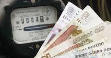 do-yanvarya-v-krymu-opredelyatsya-s-sotsnormoj-i-tsenoj-na-elektroenergiyu