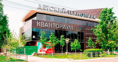 evpatorijskij-detskij-tehnopark-kvantorium-vyigral-subsidiyu-minobrazovaniya-rf