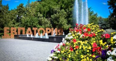 evpatoriya-priznana-samym-ekologicheski-chistym-regionom-kryma