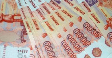 krymu-obeshhayut-1-8-mlrd-rublej-na-sotsvyplaty-v-sleduyushhem-godu