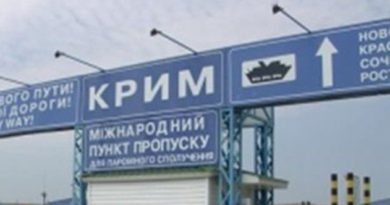 punkty-propuska-na-rossijsko-ukrainskoj-granitse-v-krymu-priostanovili-rabotu