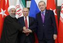Сотрудничество против терроризма: Путин подвел итоги встречи с лидерами Ирана и Турции
