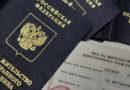 В Крыму за полгода выдали всего 19 видов на жительство
