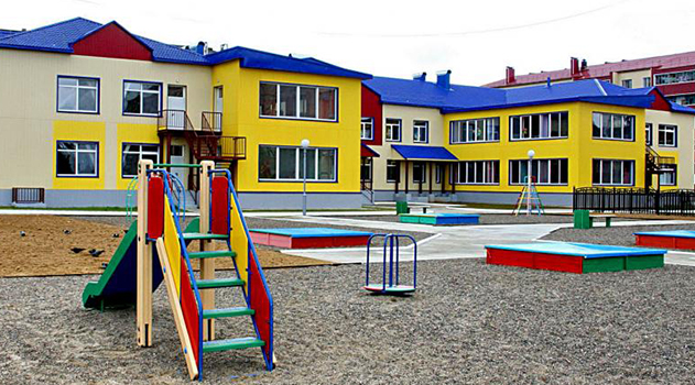 v-simferopole-poishhut-mesta-pod-novye-detsady