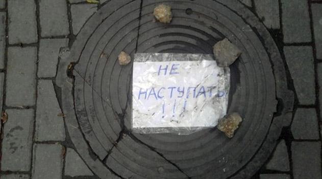 v-yalte-na-ulitse-kirova-avarijnuyu-kryshku-lyuka-obezopasili-zapiskoj-ne-nastupat