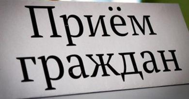 v-yalte-projdet-priem-grazhdan-spetsialistami-voennyh-sledstvennyh-organov-po-chernomorskomu-flotu