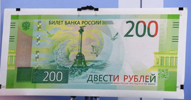 kupyury-nominalom-v-200-i-2000-rublej-idut-v-narod