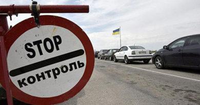 mid-predupredil-grazhdan-rossii-o-problemah-s-peresecheniem-granitsy-ukrainy