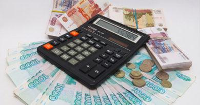 На соцвыплаты в Крыму в этом году выделили более 9,2 млрд рублей