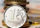 Общественность Симферополя одобрила проект трёхлетнего бюджета
