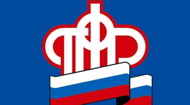 pensionnyj-fond-nachal-konsultirovat-krymchan-po-sekretnomu-kodu