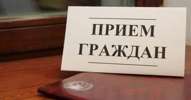 v-pravitelstve-kryma-12-dekabrya-projdet-obshherossijskij-den-priema-grazhdan