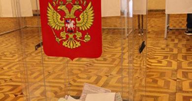 v-rossii-ofitsialno-startovala-kampaniya-po-vyboram-prezidenta