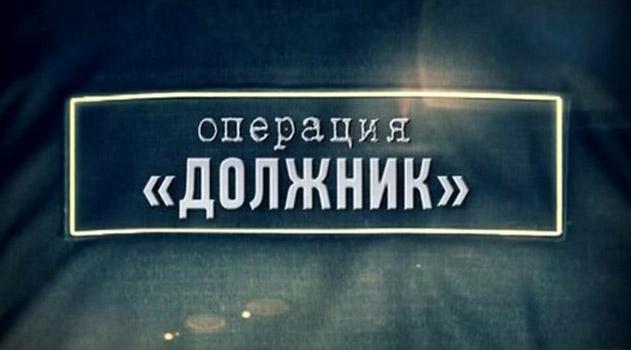 v-yalte-sotrudniki-gibdd-provodyat-rejdy-po-vyyavleniyu-voditelej-dolzhnikov