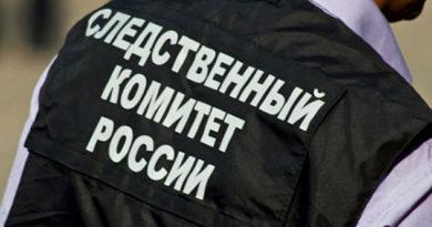 chetyre-cheloveka-pogibli-ot-otravleniya-neizvestnym-veshhestvom-v-kerchi