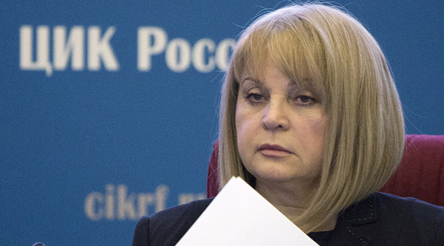 tsik-zavershil-priem-dokumentov-u-kandidatov-dlya-vydvizheniya-na-vybory-prezidenta-rf