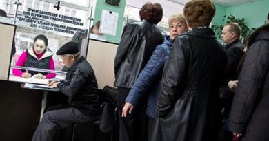 v-pensionnom-fonde-rasskazali-kakie-izmeneniya-zhdut-rossiyan-v-2018-godu
