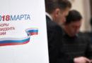 В Центральной избирательной комиссии утвердили список доверенных лиц кандидата в президенты