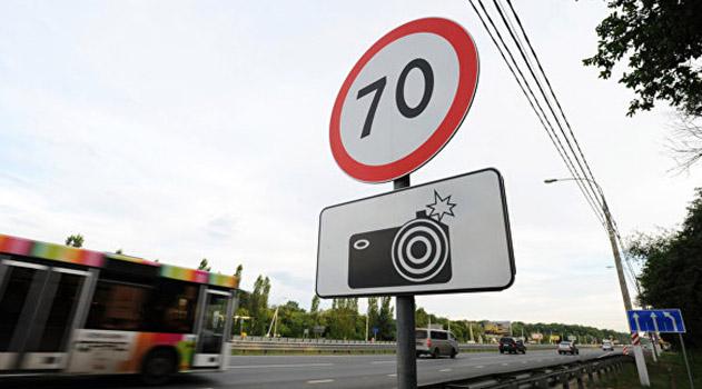 videokamery-na-dorogah-kryma-zafiksirovali-narushenij-na-32-mln-rublej