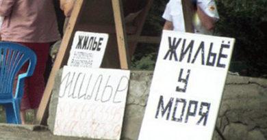 aksenov-priznal-chto-predstoyashhij-kurortnyj-sezon-v-krymu-budet-neprostym