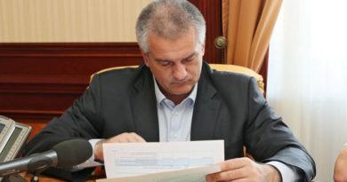aksyonov-vozglavit-krymskuyu-delegatsiyu-na-rossijskom-investitsionnom-forume-v-sochi