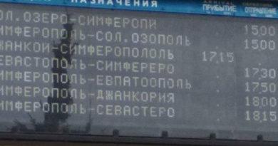 iz-dzhankorii-v-solozopol-na-vokzale-simferopolya-zaglyuchilo-tablo