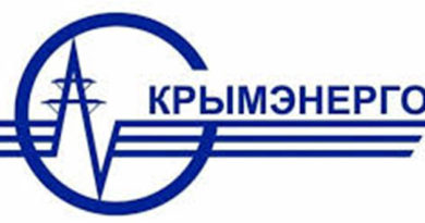 tsentr-obsluzhivaniya-potrebitelej-krymenergo-v-simferopole-pereehal-na-novoe-mesto