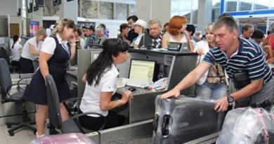 v-aeroportu-simferopol-izmenena-rabota-terminalov