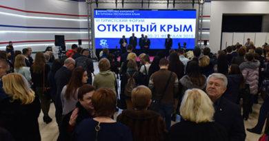 v-simferopole-startoval-turistskij-forum-otkrytyj-krym