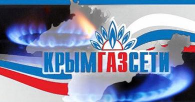v-yaltinskom-upravlenii-po-ekspluatatsii-gazovogo-hozyajstva-smenilis-nomera-statsionarnyh-telefonov-novye-nomera-telefonov