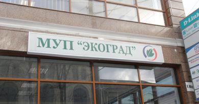 vlasti-simferopolya-poka-ne-sobirayutsya-rasformirovyvat-ekograd