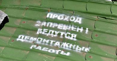 kak-krym-zachishhayut-ot-samostroev