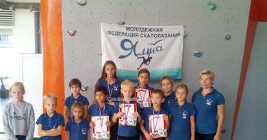 yaltinskie-skalolazy-privezli-14-medalej-s-sorevnovanij-v-evpatorii