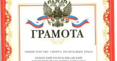 komanda-abip-kfu-vyigrala-turnir-po-pulevoj-strelbe-v-ramkah-krymskoj-studencheskoj-spartakiady