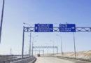На дороге к Крымскому мосту появились информационные указатели