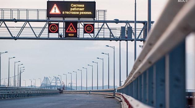 na-krymskom-mostu-nachali-proveryat-sistemu-upravleniya-dvizheniem