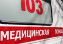 В летний период в Крыму «скорая помощь» принимает около двух тысяч вызовов в сутки