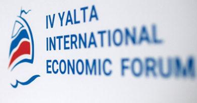 v-yalte-otkrylsya-iv-mezhdunarodnyj-ekonomicheskij-forum