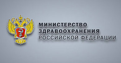 kolichestvo-stradayushhih-ozhireniem-rossiyan-vyroslo-pochti-na-50-za-pyat-let